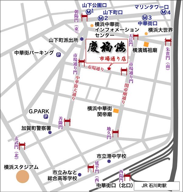 開放感のある1階は、中国から取り寄せた様々なインテリアがございます。